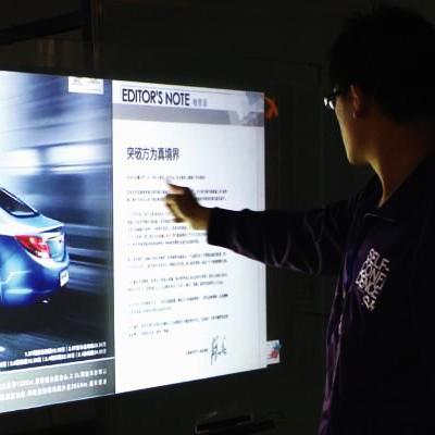 互动橱窗调试教程