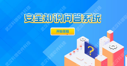 单人综合知识问答系统1-logo.jpg