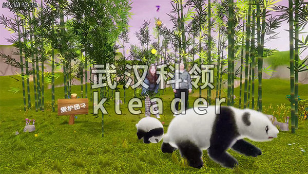 熊猫抱抱-详情.jpg
