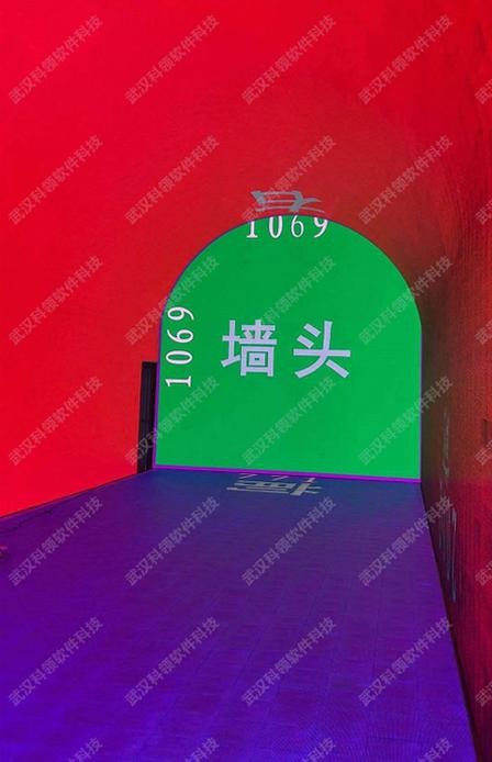 現場調試圖-logo.jpg