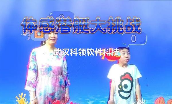 潜水艇大作战1-logo.jpg