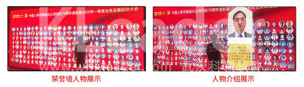 互动荣誉墙-logo.jpg