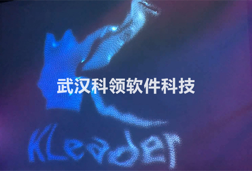LOGO互動投影-logo.jpg