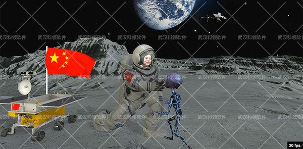 月球体感互动2-logo.jpg