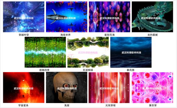 時空隧道效果圖-logo.jpg