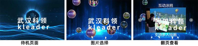 手环页面-中文logo.jpg