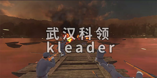 VR战役-血战湘江-详情.jpg
