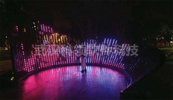 体感音乐灯光互动3-logo.jpg