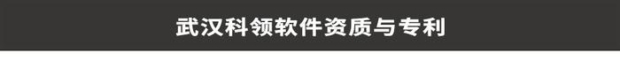 资质与专利title.jpg