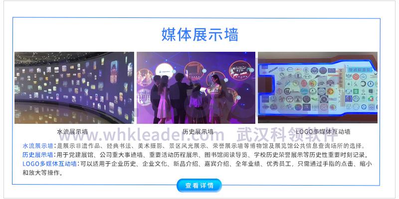 媒体展示墙1-logo.jpg