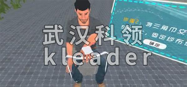 VR外伤包扎(详情版)-图片.jpg