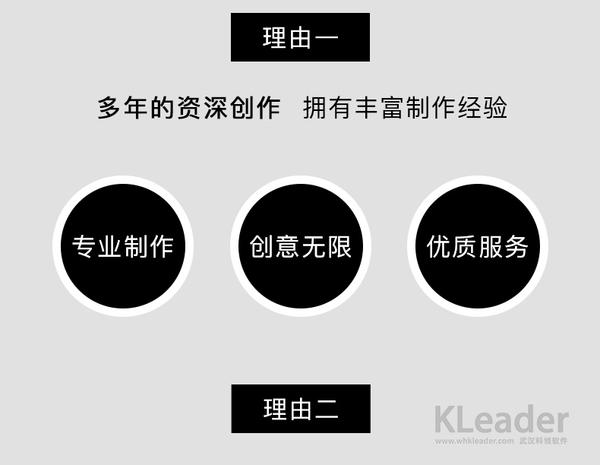 3D媒体内容4-logo.jpg