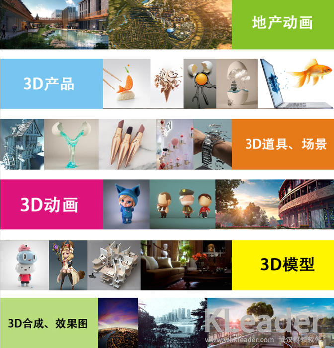 3D媒体内容1-logo.jpg