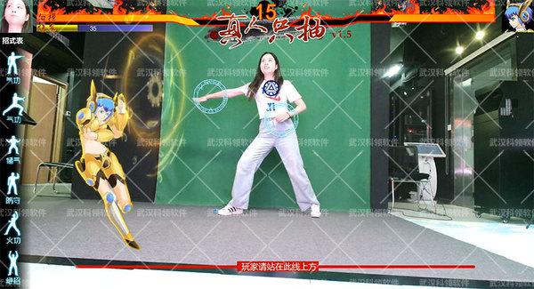AR真人格斗2-logo.jpg