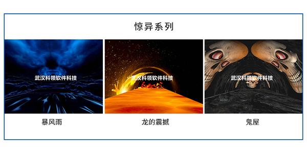 驚異系列-logo.jpg