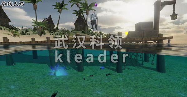 海钓大虾-详情.jpg