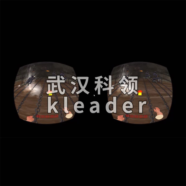 VR长征-飞夺泸定桥-详情.jpg