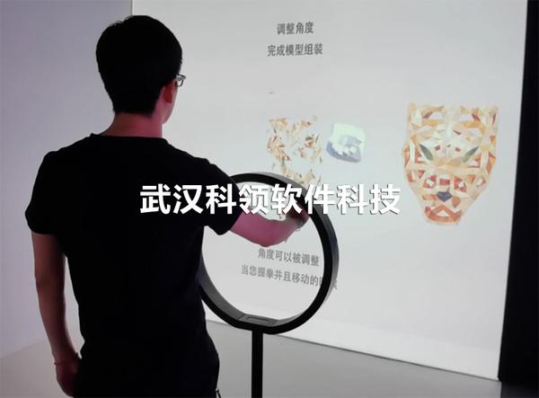 手势3D拼图-logo.jpg