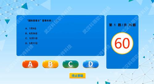 单人综合知识问答系统2-logo-.jpg