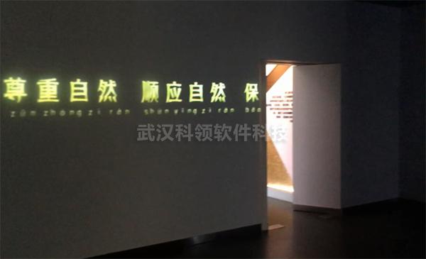 中控控制门的开关-logo.jpg
