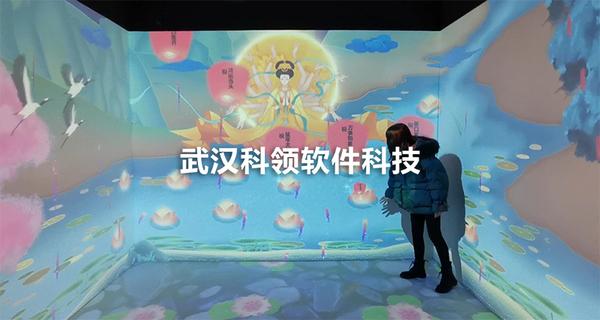 触摸版-观音莲花祝福-logo.jpg