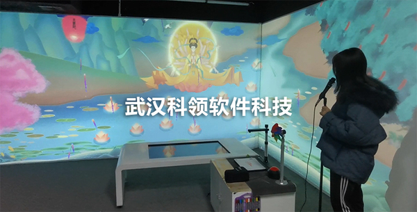 语音版-观音莲花祝福-logo.jpg