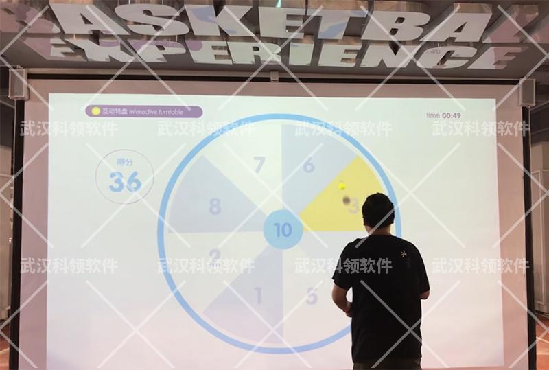 互动壁球6-logo.jpg