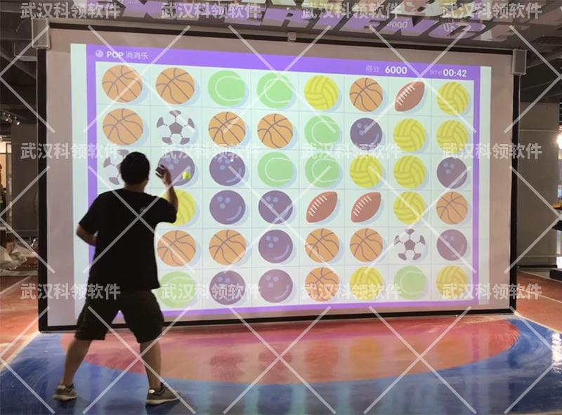 互动壁球2-logo.jpg
