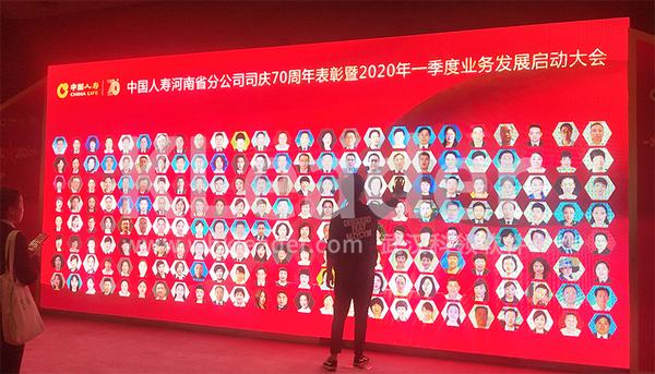 荣誉展示墙5-logo.jpg
