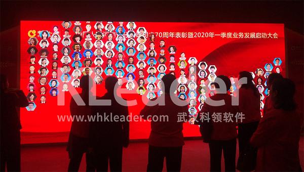 荣誉展示墙4-logo.jpg
