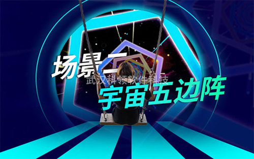 秋千场景2-logo.jpg