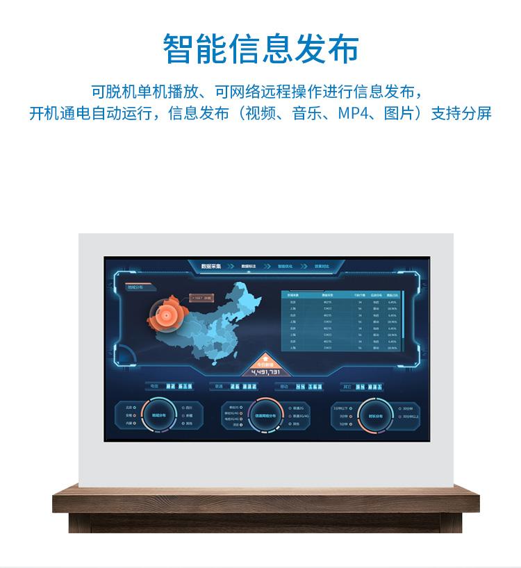 透明全息柜11.jpg