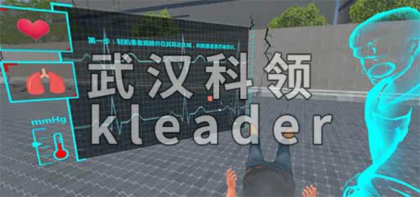 VR心肺复苏(详情版)-图片.jpg