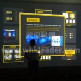 3D媒体展示墙
