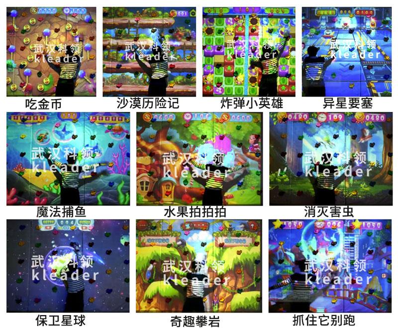 攀岩主题-中文网站.jpg