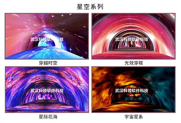 星空系列-logo.jpg