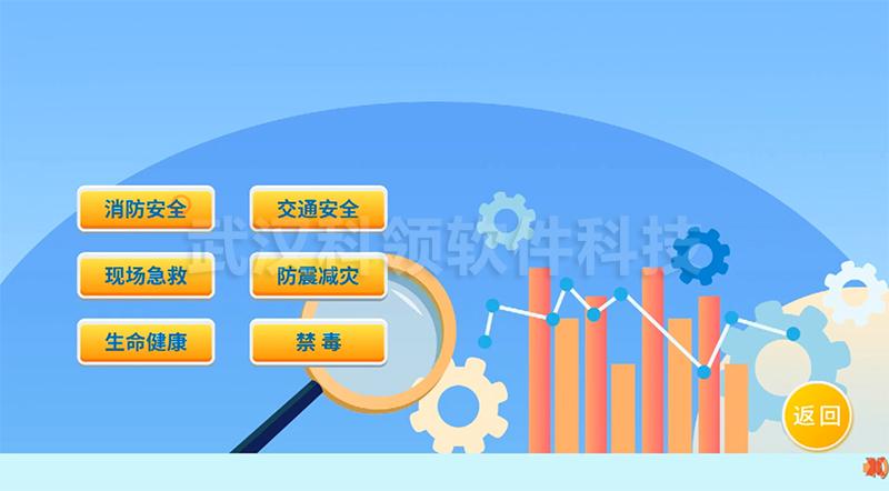 安全知识考试系统3-logo.jpg
