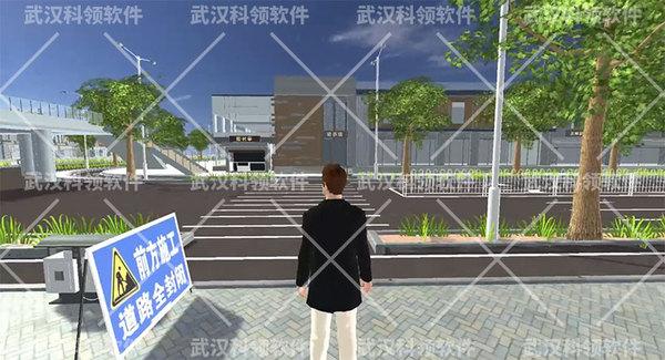 3D体感行人交通学习-logo.jpg