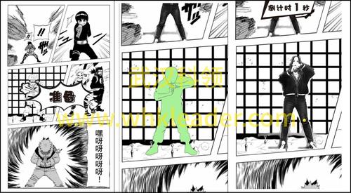 体感漫画3-logo.jpg