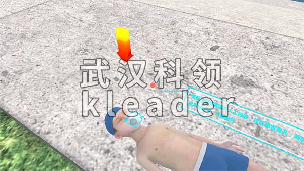 VR溺水救援模拟体验-详情.jpg