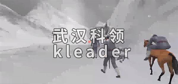 VR长征-过雪山草地-标签.jpg