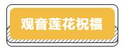 QQ截图20200915100620.png