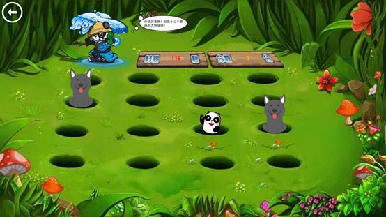 游戏界面,可以打灰狼,不能打熊猫,大灰狼加分,打熊猫扣分