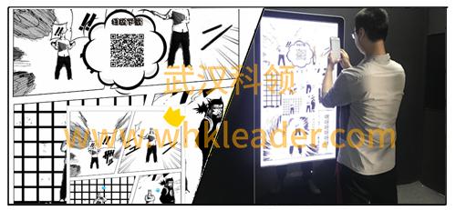 体感漫画2.png