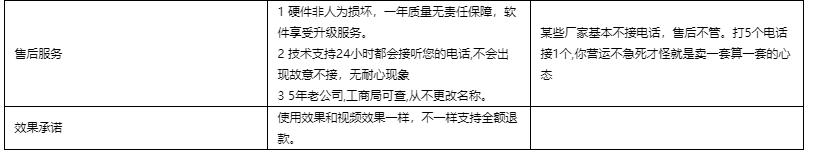 QQ截图20200915103529.png