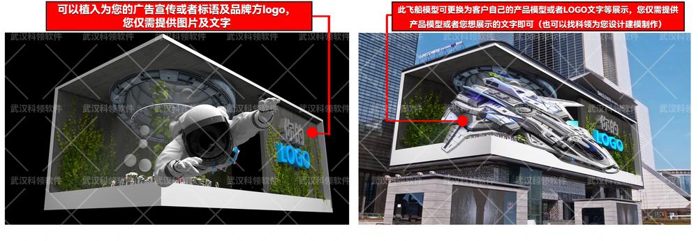 飞船广告2-logo.png