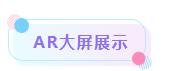 QQ截圖20200914175802.png